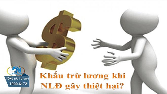 doanh nghiệp được khấu trừ tiền lương của NLĐ